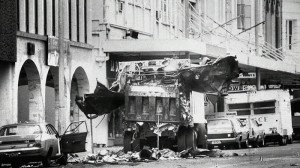 They Should Make A Movie Of That: <em>Who Bombed The Hilton</em>?