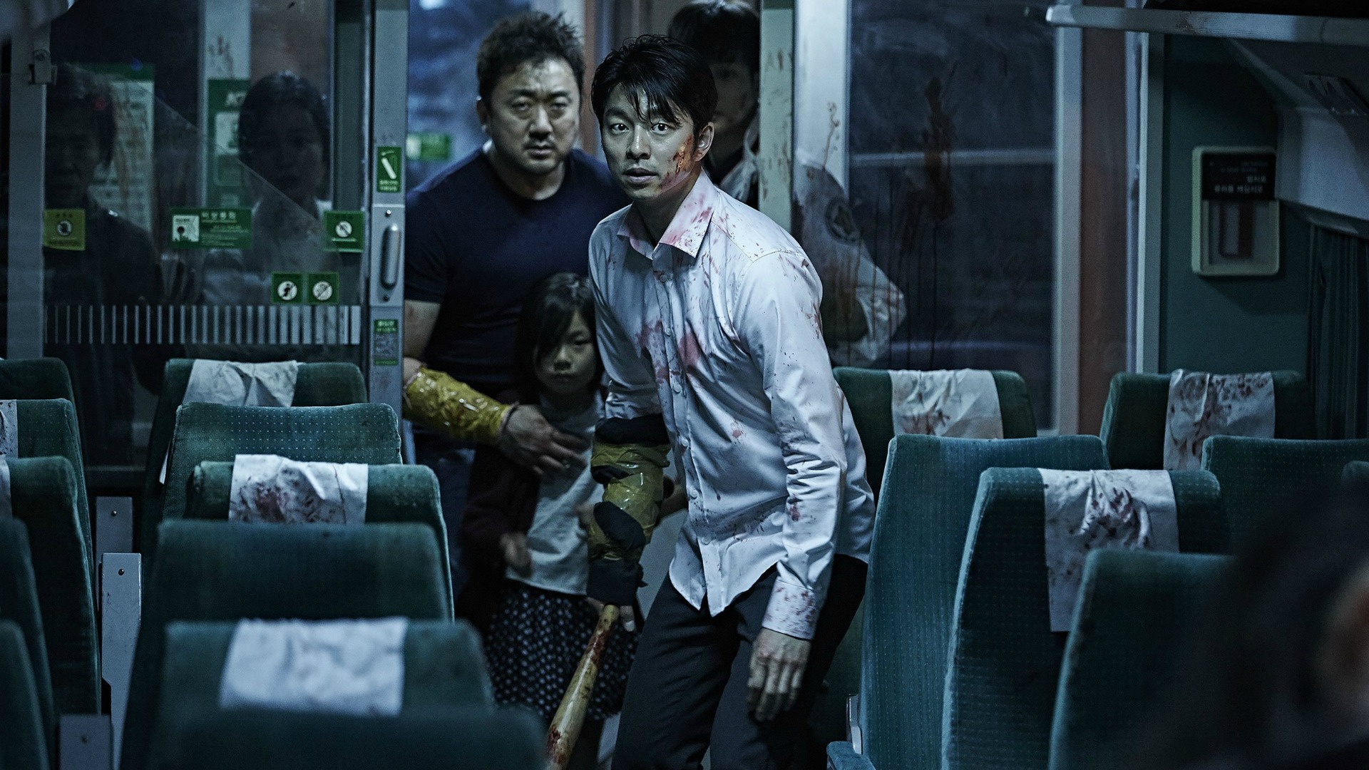Image result for jung yu-mi train to busan
