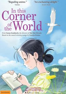 FilmInk Presents: IN THIS CORNER OF THE WORLD
