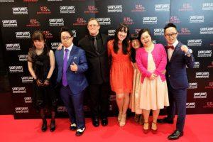 Genevieve Clay-Smith: Next Stop Japan