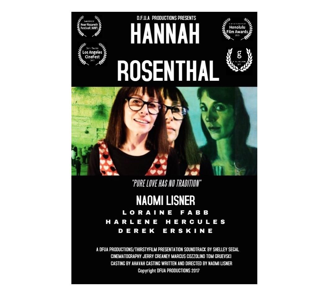 Hannah-Laurels