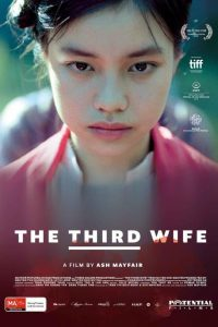 Win a double pass to <i>The Third Wife</i>