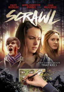 Trailer: Daisy Ridley in <i>Scrawl</i>