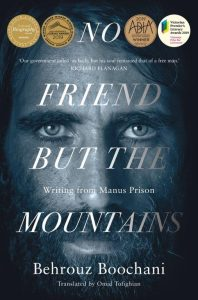 Behrouz Boochani's incendiary book to be adapted into film