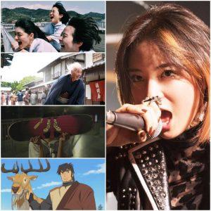 The Return of The Japanese Film Festival