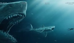 The International Trailer for The Meg is an Absolute Hoot