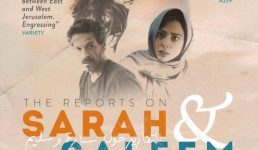 Win a double pass to The Reports on Sarah and Saleem
