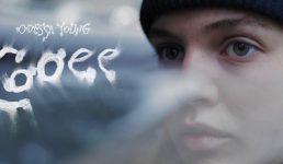 Short Film of the Week: Cooee